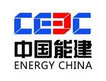 中国能建工作服定做案例【电力公司】