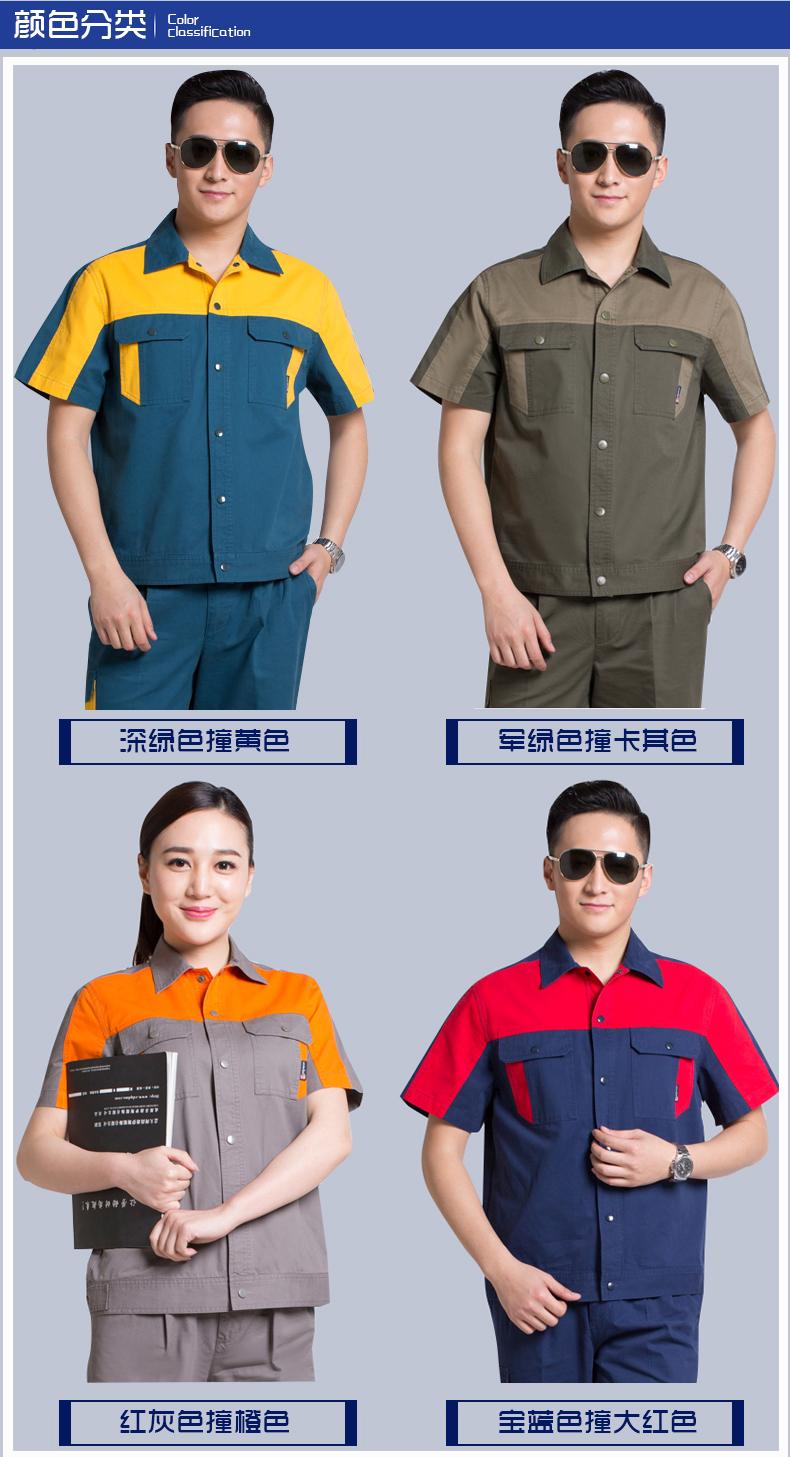维修电焊、机械加工工作服颜色展示