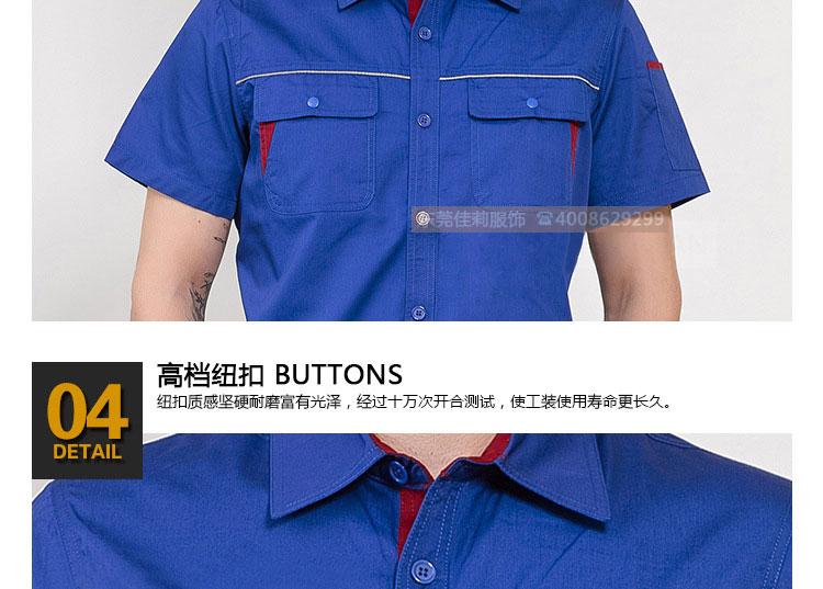 短袖工作服胸口口袋细节展示图