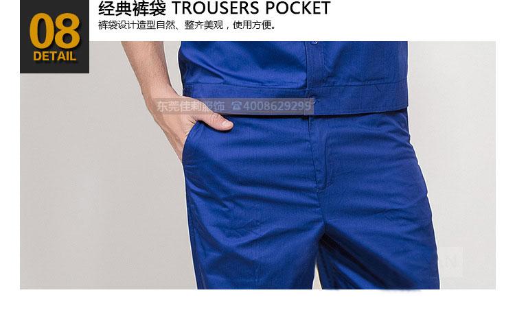 短袖工作服经典裤袋细节展示图